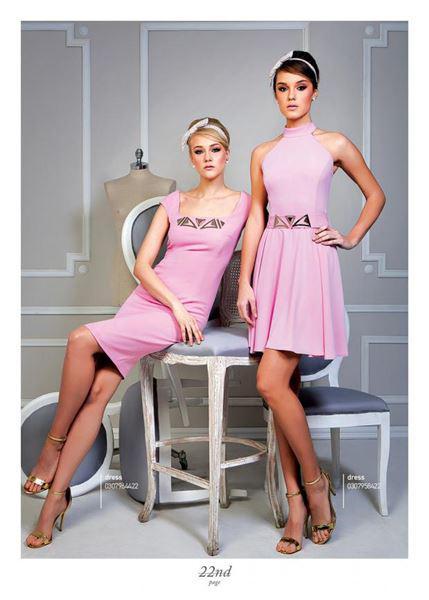 Φορέματα Billy Sabbado άνοιξη καλοκαίρι 2015 1019ddadc78